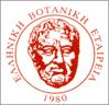Λογότυπο Ελληνικής Βοτανικής Εταιρείας