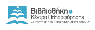 Λογότυπος ΒΚΠ ΑΠΘ